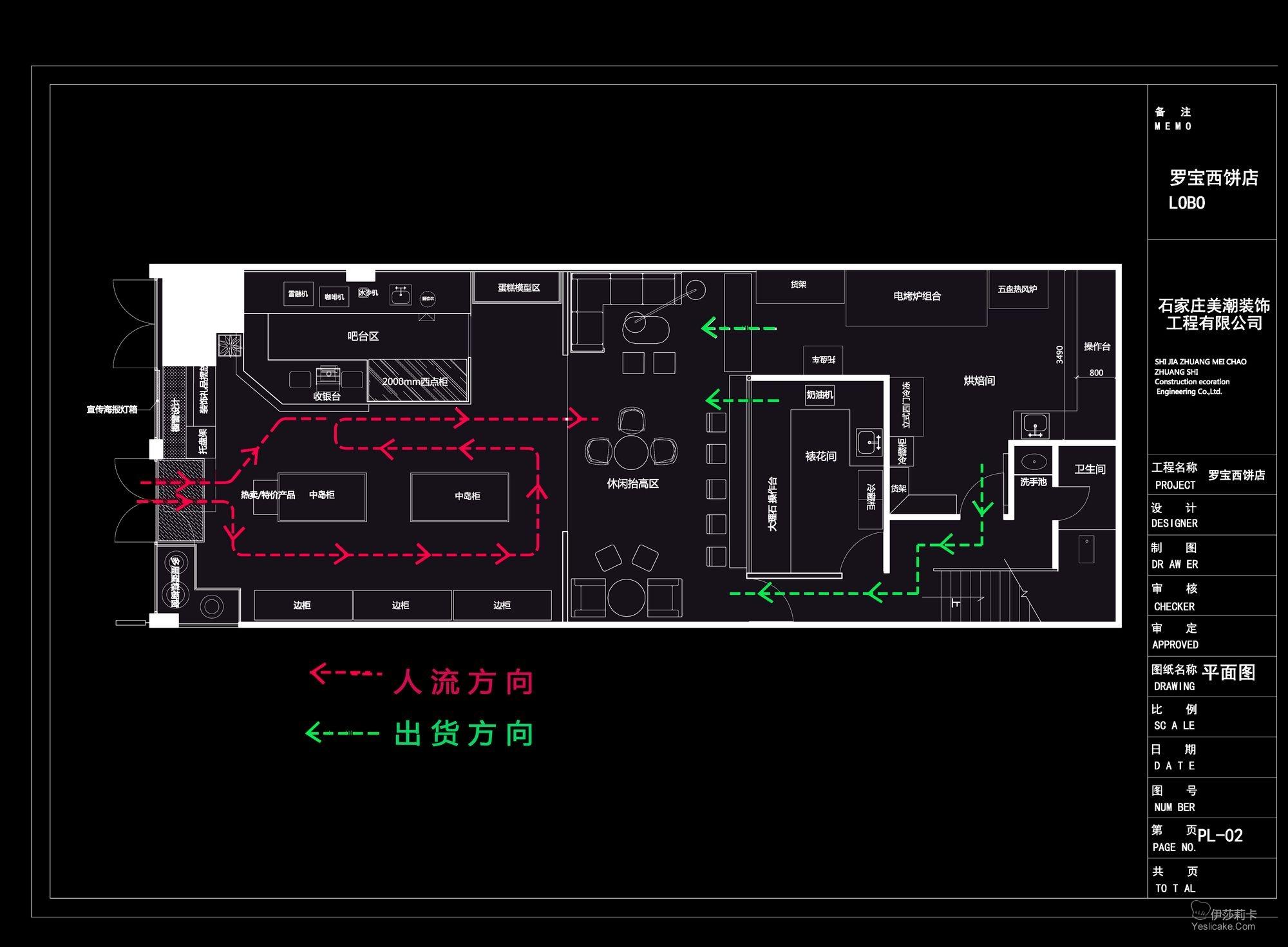 面包店设计,欢迎来电咨询:18931999839 qq :875311253 蛋糕房装修网站图片