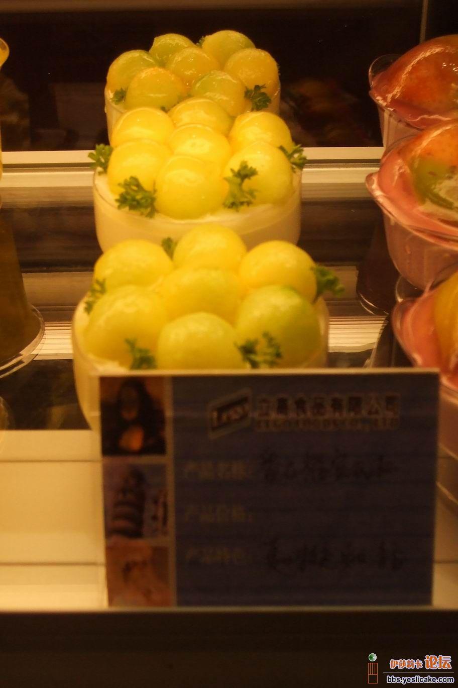 立高2008手稿蛋糕徐州演示会小西点 (2)