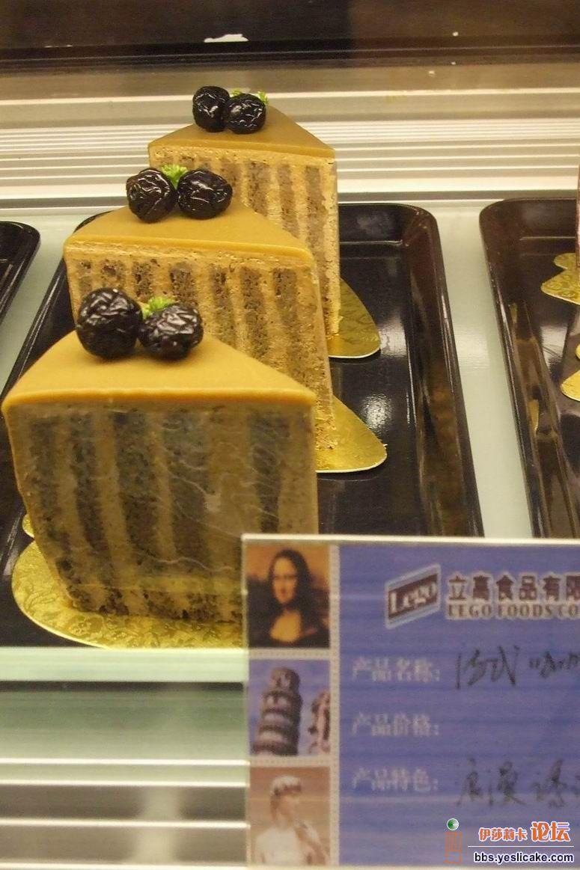 立高2008手稿蛋糕徐州演示会小西点 (4)