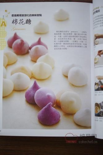 本书特色  经典的法式甜点…马卡龙,棉花糖,松露巧克力,手工
